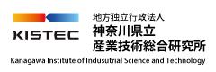 神奈川県立産業技術総合研究所(KISTEC)