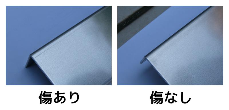 金型素材の傷の比較